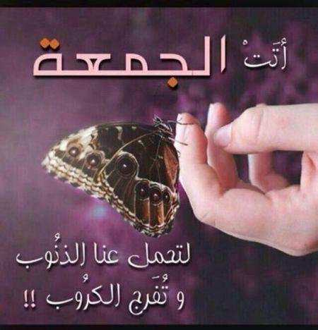 بالصور صور ليلة الجمعة , اكثرو من الصلاة علي النبي محمد في هذة ليله المباركه 32 7