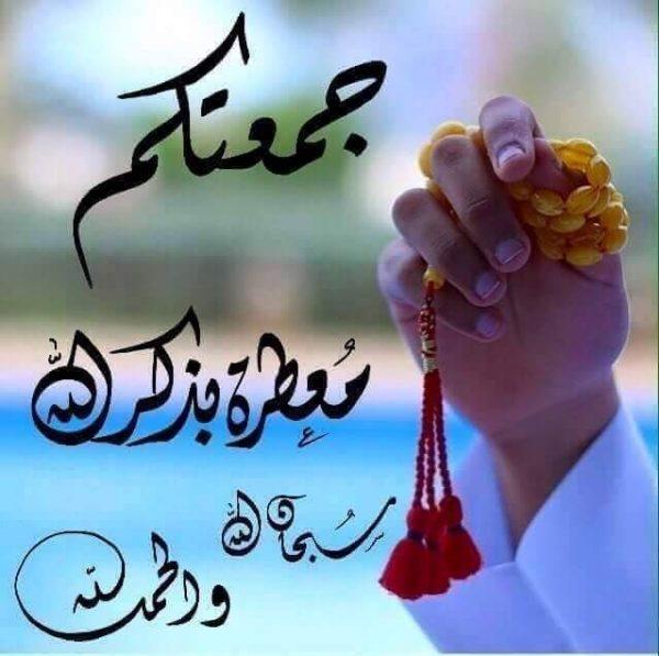 بالصور صور ليلة الجمعة , اكثرو من الصلاة علي النبي محمد في هذة ليله المباركه 32 8