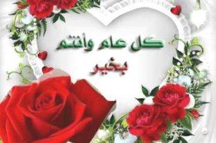 بالصور صور عيد الفطر , عيد علي اصحابك وارسل اجمل التهاني 38 6 310x205