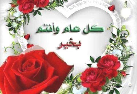 صورة صور عيد الفطر , عيد علي اصحابك وارسل اجمل التهاني