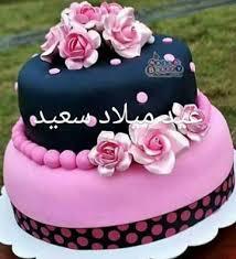 بالصور صور تورته 2019 , افرح وفرفش واعزم اصحابك علي عيد ميلادك 58 7