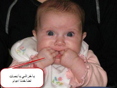 بالصور صور مضحكه جدا , مش قادر امسك نفسي ياعالم 121 10
