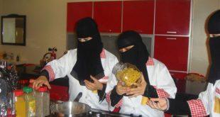 صور احلى سعوديات بمطعم على كيف كيفك طبخ , صبايا وبنات سعوديات