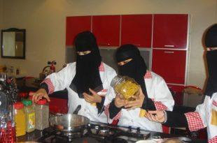 صوره احلى سعوديات بمطعم على كيف كيفك طبخ , صبايا وبنات سعوديات