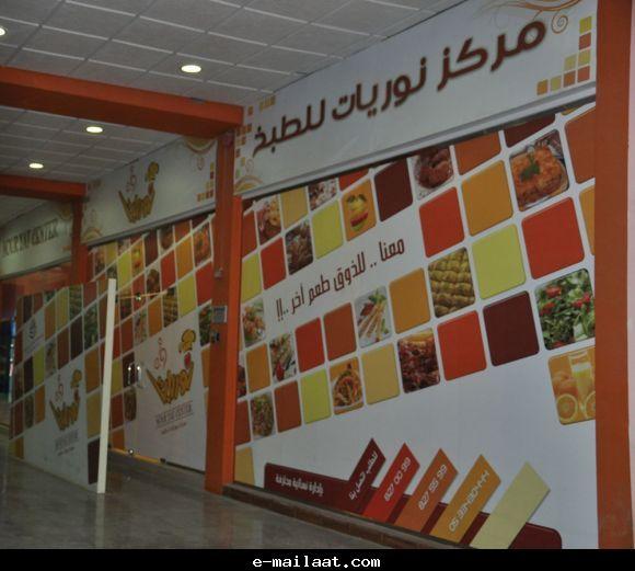 صورة احلى سعوديات بمطعم على كيف كيفك طبخ , صبايا وبنات سعوديات