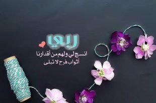 بالصور صور دينيه , اسلاميات متنوعة على الفيسبوك 283 10 310x205