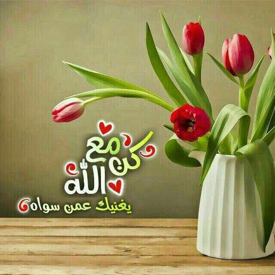 بالصور صور دينيه , اسلاميات متنوعة على الفيسبوك 283 2