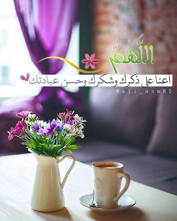 بالصور صور دينيه , اسلاميات متنوعة على الفيسبوك 283 4