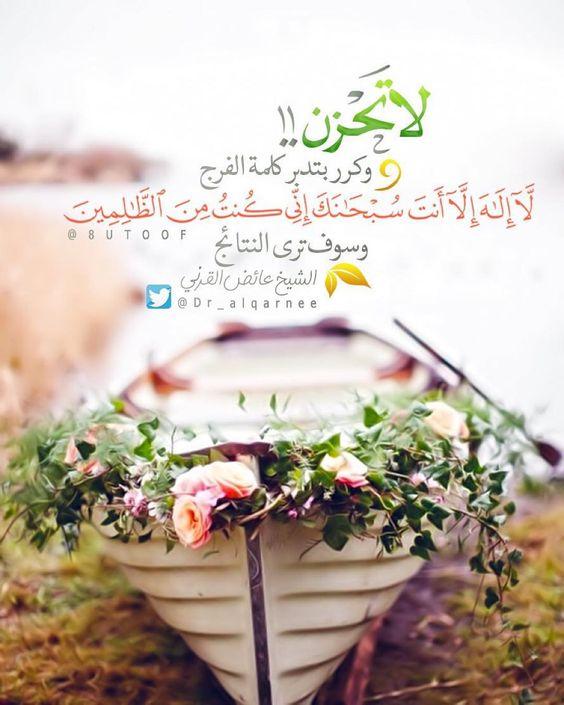 بالصور صور دينيه , اسلاميات متنوعة على الفيسبوك 283 5