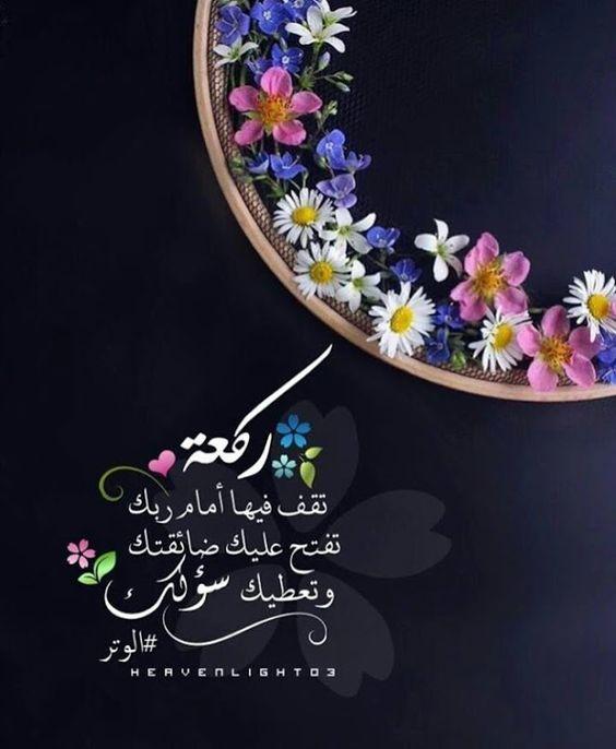 بالصور صور دينيه , اسلاميات متنوعة على الفيسبوك 283 6