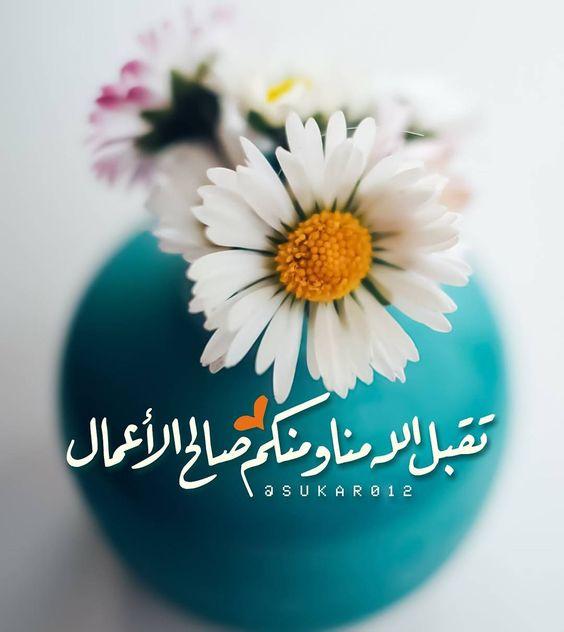 بالصور صور دينيه , اسلاميات متنوعة على الفيسبوك 283 7