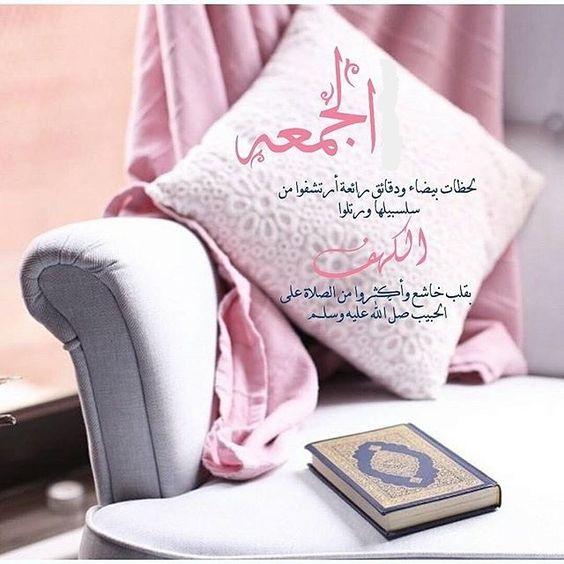 بالصور صور دينيه , اسلاميات متنوعة على الفيسبوك 283 8