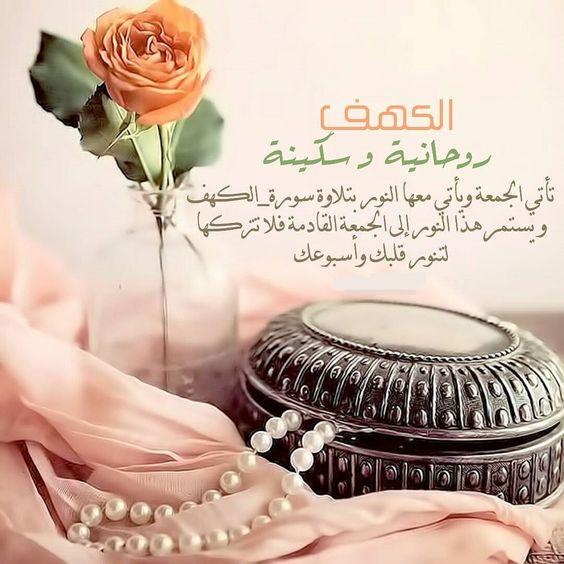 بالصور صور دينيه , اسلاميات متنوعة على الفيسبوك 283 9