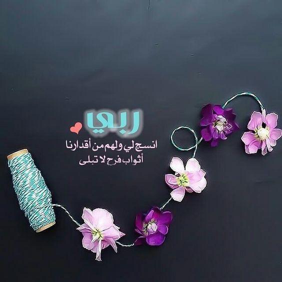بالصور صور دينيه , اسلاميات متنوعة على الفيسبوك 283