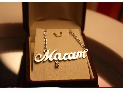 بالصور صور اسم مرام , اجمل كلمات تكتب لكي 1077 4