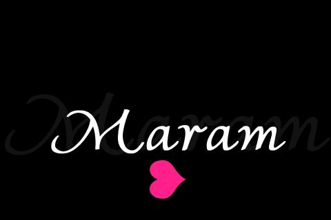 صورة صور اسم مرام , اجمل كلمات تكتب لكي