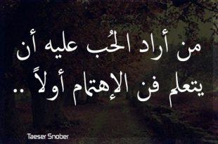 صوره صور حب وحزن , كلمات عن مشاعر القلب مصورة