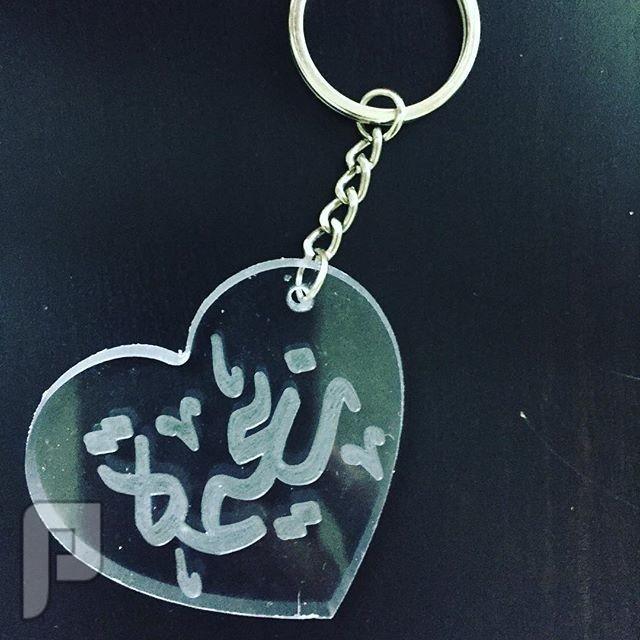 بالصور صور اسم نعيمة , خلفيات باسم بنت نعيمة 1165 6
