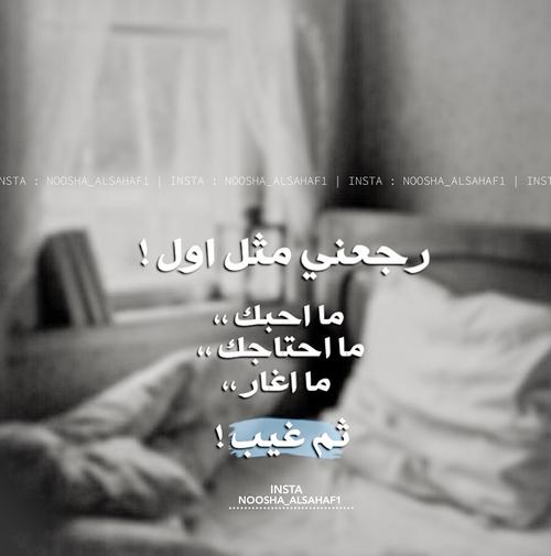 بالصور صور حزن فراق , اروع كلمات عن البعد على الصور 1307 3