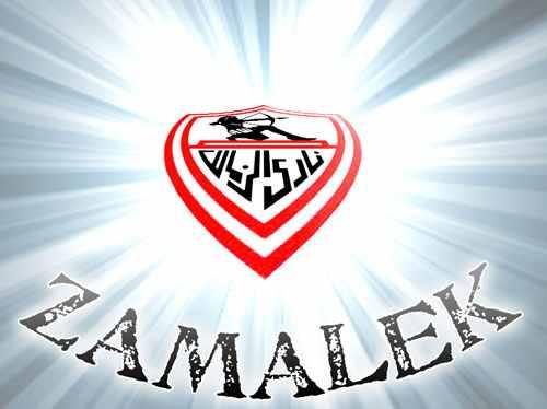 صورة صور نادي الزمالك , اجمل خلفية لشعار نادي الزمالك