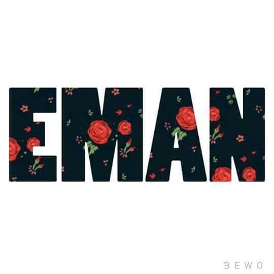 صورة صور اسم ايمان , خلفيات مكتوب عليها اسم eman