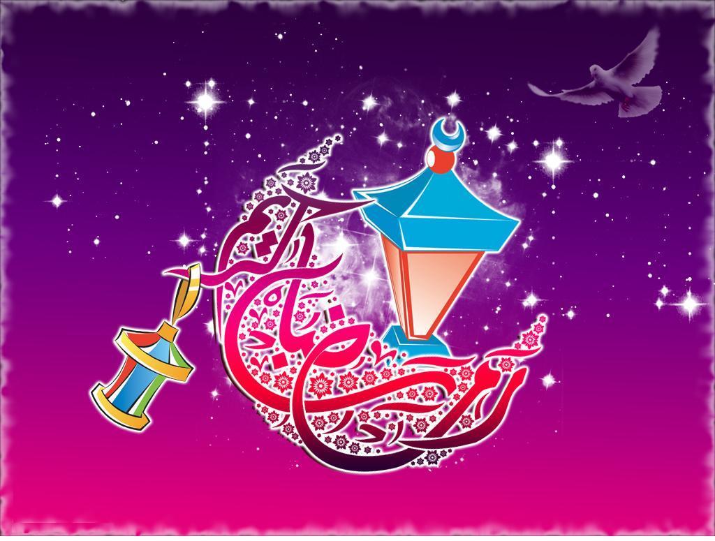 صورة صور رمضان كريم , صور لشهر رمضان