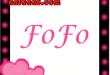 صور صور اسم فوفو , صورة مكتوب عليها فوفو