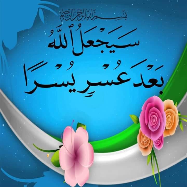 صوره صور خلفيات اسلامية كولكشن مميز من الخلفيات , اجمل صور خلفيات اسلامية