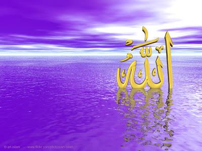 بالصور صور خلفيات اسلامية كولكشن مميز من الخلفيات , اجمل صور خلفيات اسلامية 1431 2
