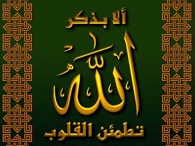 بالصور صور خلفيات اسلامية كولكشن مميز من الخلفيات , اجمل صور خلفيات اسلامية 1431 3