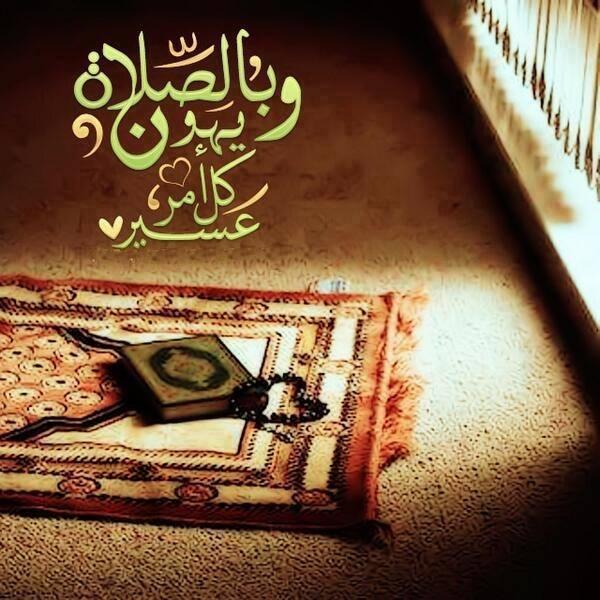 بالصور صور خلفيات اسلامية كولكشن مميز من الخلفيات , اجمل صور خلفيات اسلامية 1431 4