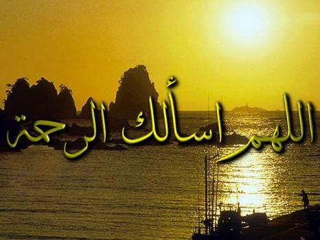 بالصور صور خلفيات اسلامية كولكشن مميز من الخلفيات , اجمل صور خلفيات اسلامية 1431 5