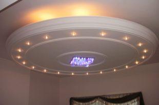 صورة صور اسقف جبس , اجمل اسقف للمنازل