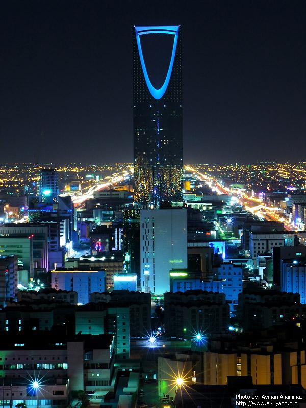 صور الرياض احلى صور مدينه الرياض صبايا كيوت