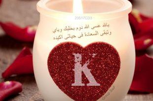 صور صور حرف k , احلى صورة عليها حرف ال k
