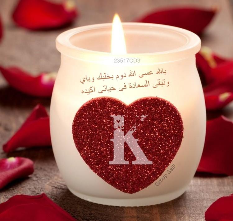 صورة صور حرف k , احلى صورة عليها حرف ال k