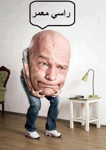 صورة صور فيسبوك مضحكة , احلى صور رمزيه