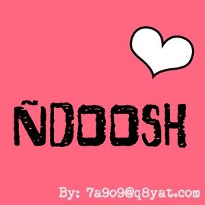 بالصور صور اسم ندوش , صورة مكتوب عليها ندوش 1582 4