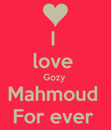 صورة صور اسم محمود , صورة مكتوب عليها محمود