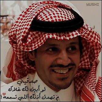 بالصور صور خالد عبدالرحمن , احلى صورة ل خالد عبد الرحمن 1661 2