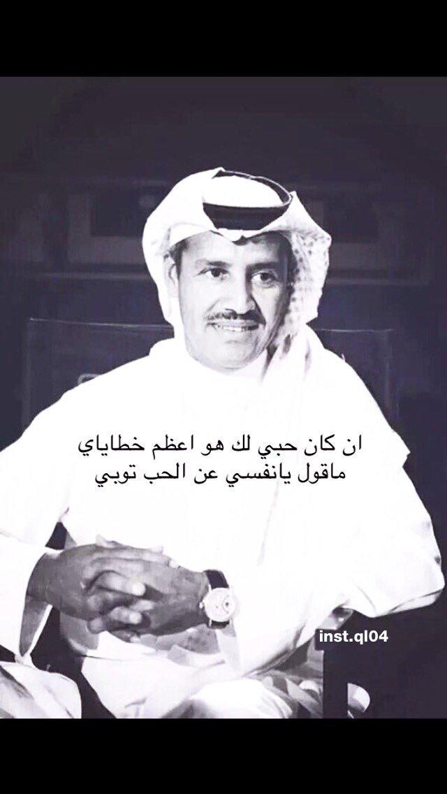 بالصور صور خالد عبدالرحمن , احلى صورة ل خالد عبد الرحمن 1661 4
