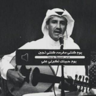 صورة صور خالد عبدالرحمن , احلى صورة ل خالد عبد الرحمن