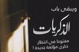 صورة صور فراق حزينه , صورة زعل