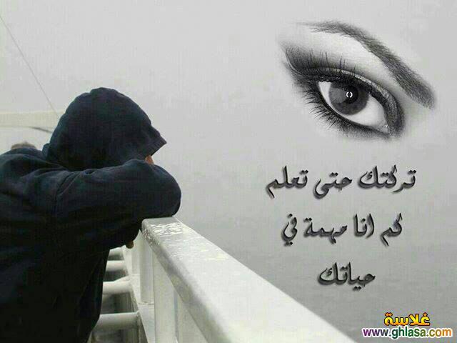 بالصور صور فراق حزينه , صورة زعل 1665 3