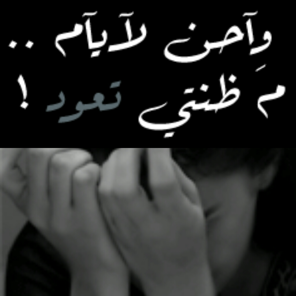 بالصور صور فراق حزينه , صورة زعل 1665 9