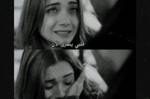 صوره صور بنات حزينات , اجمل صورة مؤلمه
