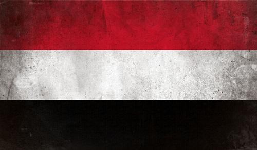 بالصور صور علم اليمن , احلى صورة لعلم اليمن 1686 1