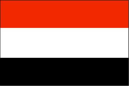 بالصور صور علم اليمن , احلى صورة لعلم اليمن 1686 3