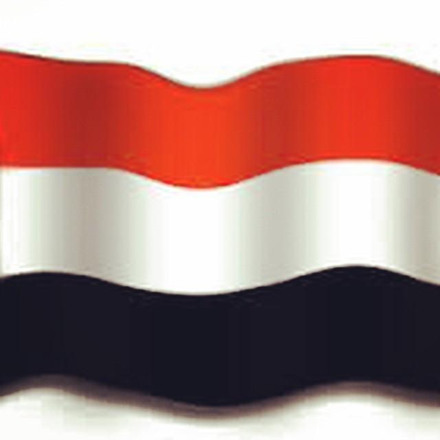 بالصور صور علم اليمن , احلى صورة لعلم اليمن 1686 4