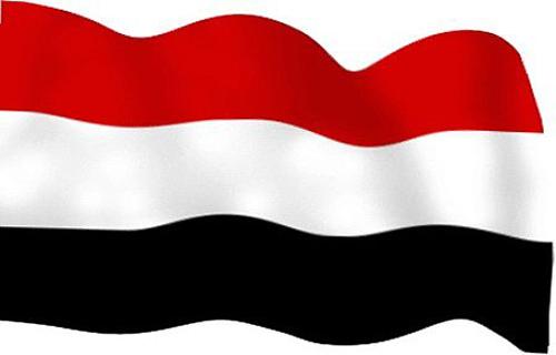 بالصور صور علم اليمن , احلى صورة لعلم اليمن 1686